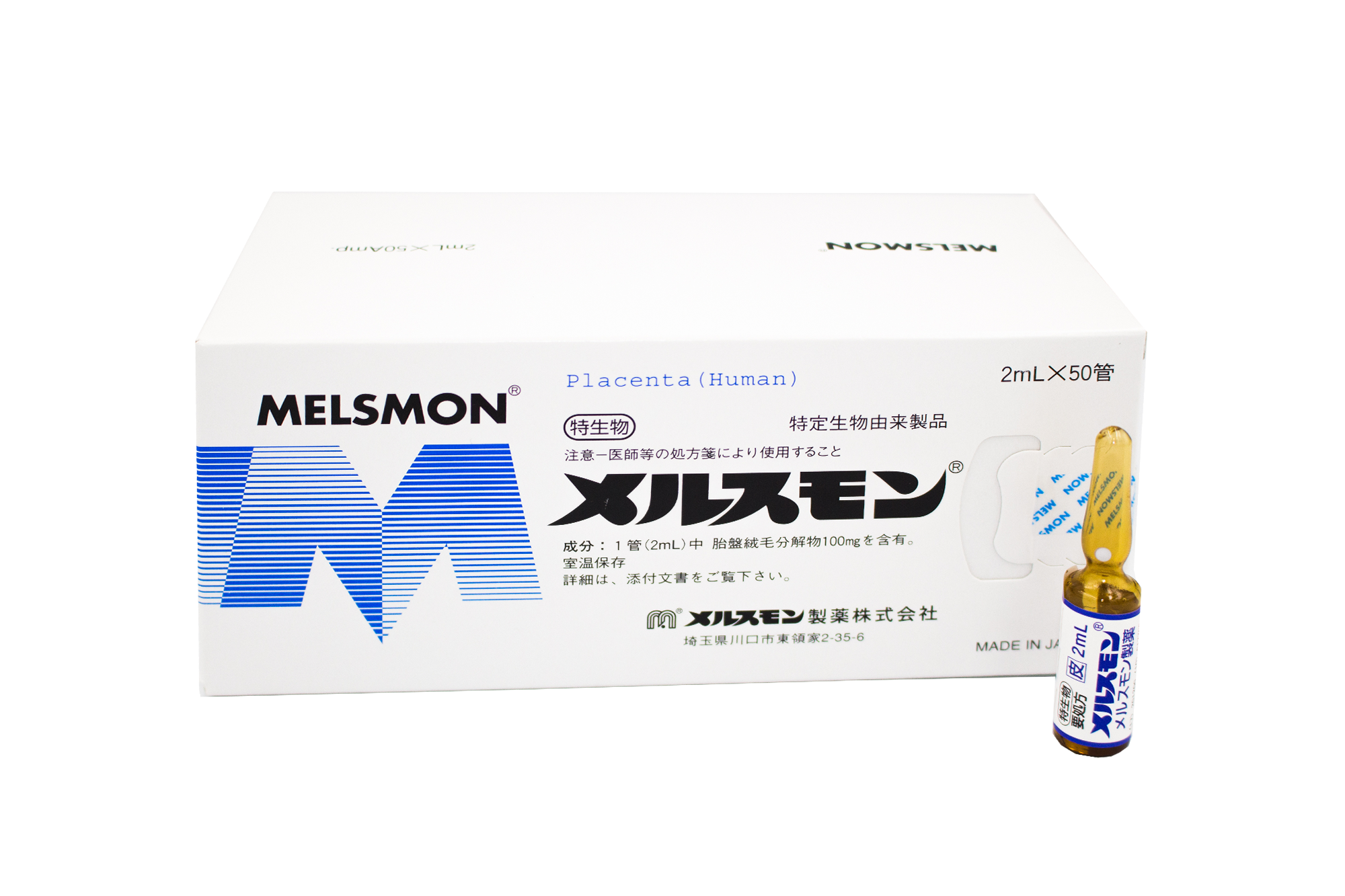 MELSON PLACENTA (HUMAN)