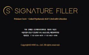 Filler Signature